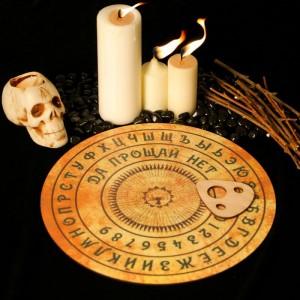 Спиритическая доска Уиджи купить