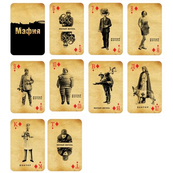 Набор карт своими руками