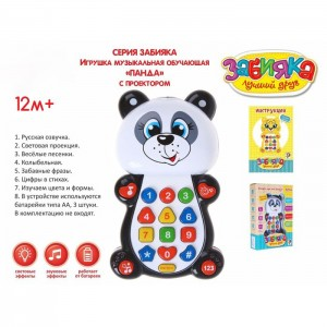 Интерактивная развивающая игрушка для детей